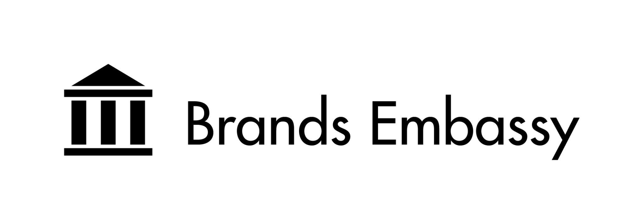 Brands Embassy